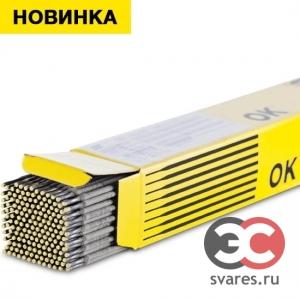 Сварочный электрод ESAB ОК 48P